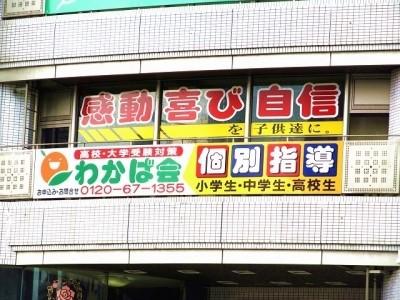 感動喜び自信.jpg